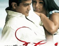 Kireedam Movie Review Tamil Movie Review