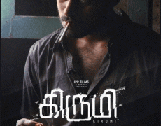 Kirumi Movie Review Tamil