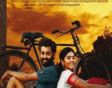 Kokkirakulam Movie Review Tamil Movie Review