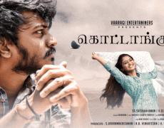 Kottankuchi Movie Review Tamil Movie Review
