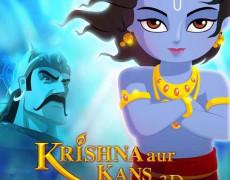 Krishna Aur Kans Movie Review Hindi