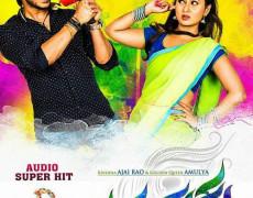 Krishna Rukku Movie Review Kannada Movie Review