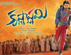 Krishnashtami Movie Review Telugu Movie Review