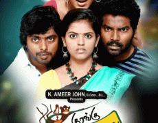 Kurangu Kaila Poo Maalai Movie Review Tamil Movie Review