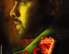 L7 Movie Review Telugu Movie Review