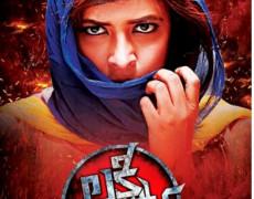 Lakshmi Bomb Movie Review Telugu Movie Review