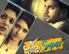 Lifu Super Movie Review Kannada Movie Review