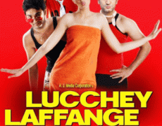 Lucchey Laffange Movie Review Hindi Movie Review