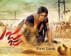 Lajja Movie Review Telugu Movie Review