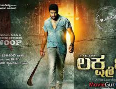 Lakshmana Movie Review Kannada Movie Review