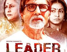 Leader Movie Review Hindi