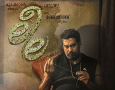Leela Movie Review Malayalam Movie Review