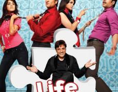 Life Partner Life Partner Movie Review Hindi