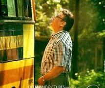 Lifes Good Movie Review Hindi Movie Review