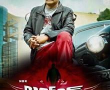 Lion Movie Review Telugu