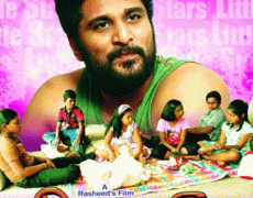 Little Stars Movie Review Telugu Movie Review