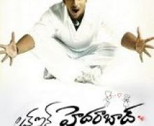 Love In Hyderabad Movie Review Telugu Movie Review