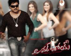 Lover Boy Movie Review Telugu Movie Review