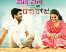 Malli Malli Idi Rani Roju Movie Review Telugu Movie Review