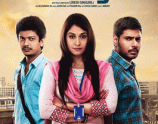 Managaram Movie Review Tamil Movie Review
