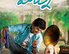 Manju Movie Review Telugu Movie Review