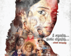 Mathiyaal Vell Movie Review Tamil Movie Review