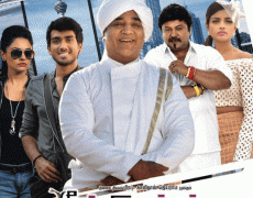 Meen Kuzhanbum Mann Pannayum Movie Review English Movie Review