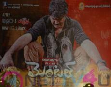 Mental Aka Mental Police Movie Review Telugu Movie Review