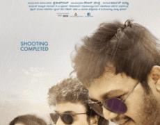 Mungaru Male 2 Movie Review Kannada Movie Review