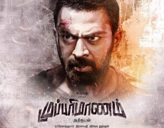 Mupparimanam Movie Review Tamil Movie Review