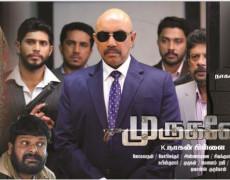 Murugavel Movie Review Tamil Movie Review
