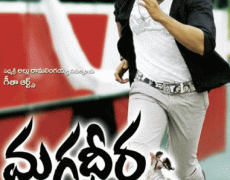 Magadheera Movie Review Telugu Movie Review