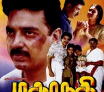 Mahanadhi Movie Review Tamil Movie Review