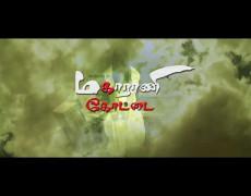 Maharani Kottai Movie Review Tamil