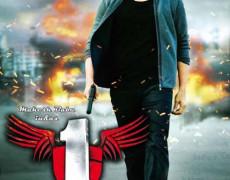 Mahesh Babu In No.1 Movie Review Tamil Movie Review