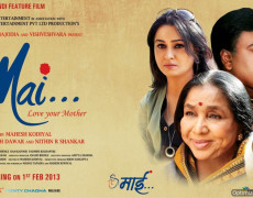Mai - Irony of increasing familial gaps in a shrinking world! Movie Review Hindi