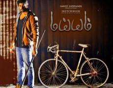 Maiem Movie Review Tamil