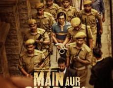 Main Aur Charles Review Hindi Movie Review