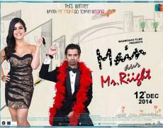 Main Aur Mr Riight Movie Review Hindi