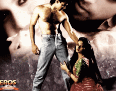 Maine Pyar Kiya Movie Review Hindi Movie Review