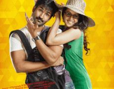 Malupu Movie Review Telugu Movie Review