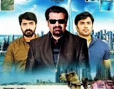 Manal Naharam Movie Review Tamil