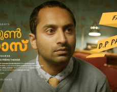 Mansoon Mangoes Malayalam Movie Review
