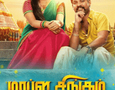 Mapla Singam Movie Review Tamil Movie Review