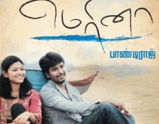 Marina Movie Review Tamil Movie Review