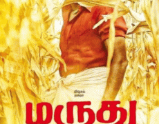 Maruthu Movie Review Tamil Movie Review