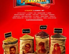 Masala Padam Movie Review Tamil