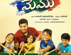 Memu Movie Review Telugu Movie Review