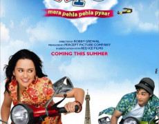 Mera Pehla Pehla Pyaar  Movie Review Hindi