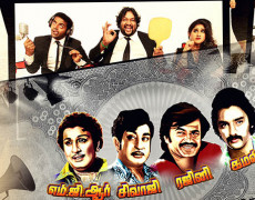 MGR Sivaji Rajini Kamal Movie Review Tamil